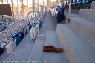 Стадион Нижний Новгород. Длина ступеней. Требуется осторожность при спуске