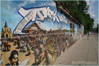 Большая Печерская улица в Нижнем Новгороде. Фото. Граффити