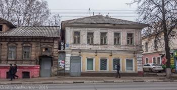 Дом 72 на Большой Покровской улице. Нижний Новгород. Фото 2015 года