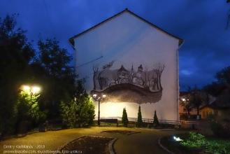 Вечерний Зеленоградск. Курортный проспект. Графити на стене дома