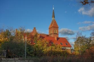 Зеленоградск. Спасская церковь