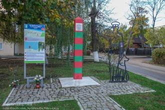 Достопримечательности Зеленоградска. Пограничный столб. Ул. Пограничная