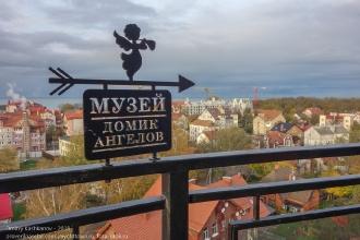 Зеленоградск. Фото со смотровой площадки водонапорной башни