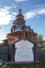 Вход в музей деревянного зодчества. Суздаль