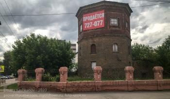 Иркутск и область