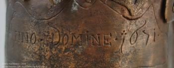 Надпись на старинной кружке. 1671 год