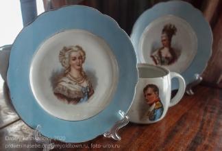 Тарелка с изображением французской королевы Марии-Антуанетты