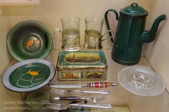 Старая посуда