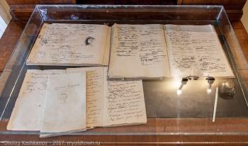 Рукопись Пушкина. Поэма Медный всадник