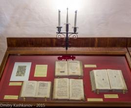 Старинные украинские и белорусские книги