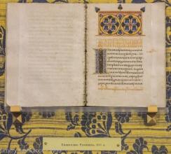 Евангелие. Рукопись XVI века. Фото из музея странных книг. Суздаль