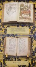 Синодик Боголюбова монастыря. Фото старинных книг. Суздаль