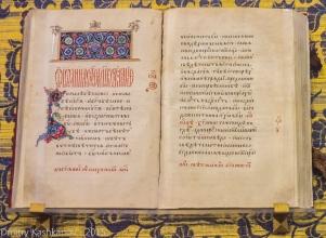 Евангелие. Старинная книга. Фото. Суздаль