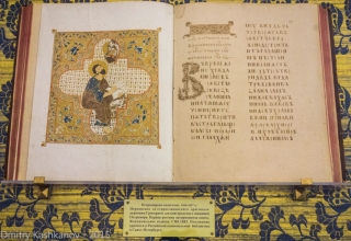 Остромирово евангелие. 1056-1057 гг. Первая русская датированная книга. Фото
