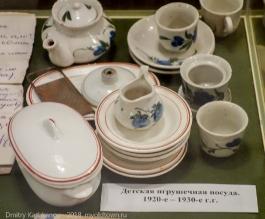 Детская игрушечная посуда. 1920-1930 годы