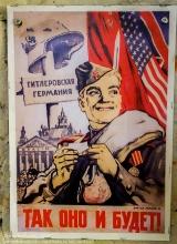 Плакат Советский солдат на фоне флагов стран союзников