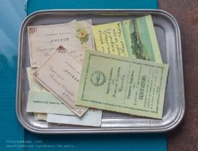 Старые документы. Ейский краеведческий музей