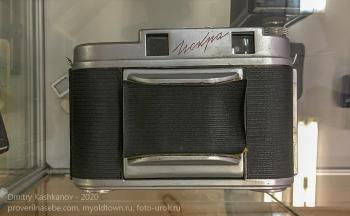 Пленочный фотоаппарат Искра