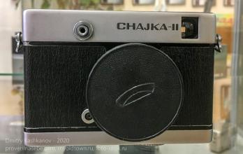 Фотоаппарат с половинным размером кадра Чайка II