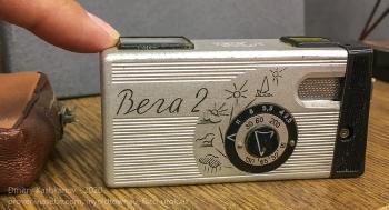 Компактная пленочная фотокамера Вега-2