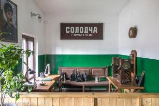 Рабочее место начальника станции. Фото