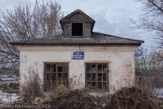 Старое здание сберкассы и отделения связи. г. Володарск. Фото