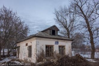 Старая почта - сберкасса. г. Володарск. Фото