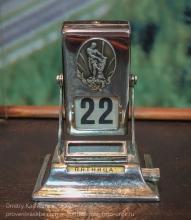 Календарь-перевертыш. Железногорский музей