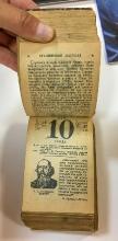 Отрывной календарь на 1944 год. М.Е.Салтыков-Щедрин