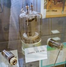 Радиолампа ГУ-81М