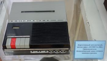 Портативный катушечный магнитофон Комета-206