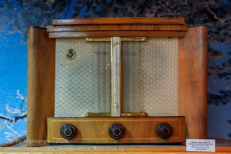 Радиола Мир. Железногорский музей